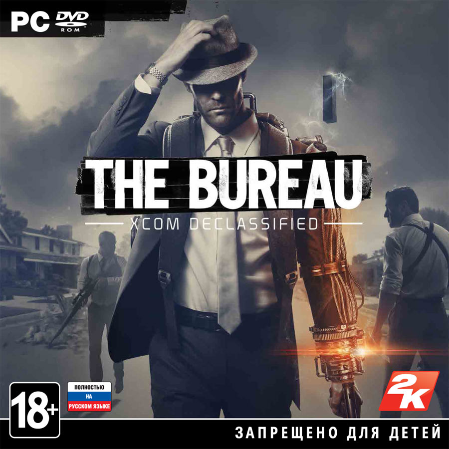 The bureau xcom declassified free download for Bureau xcom declassified