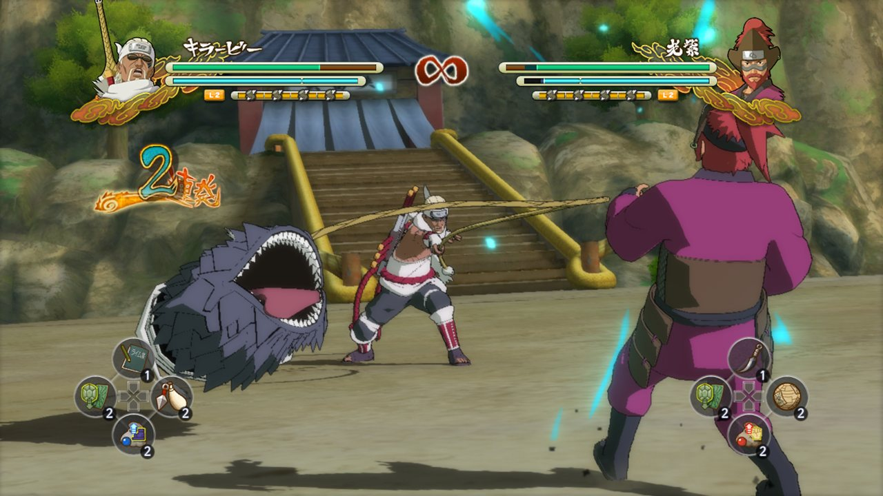 Naruto shippuden ultimate ninja storm 4 free download archives.