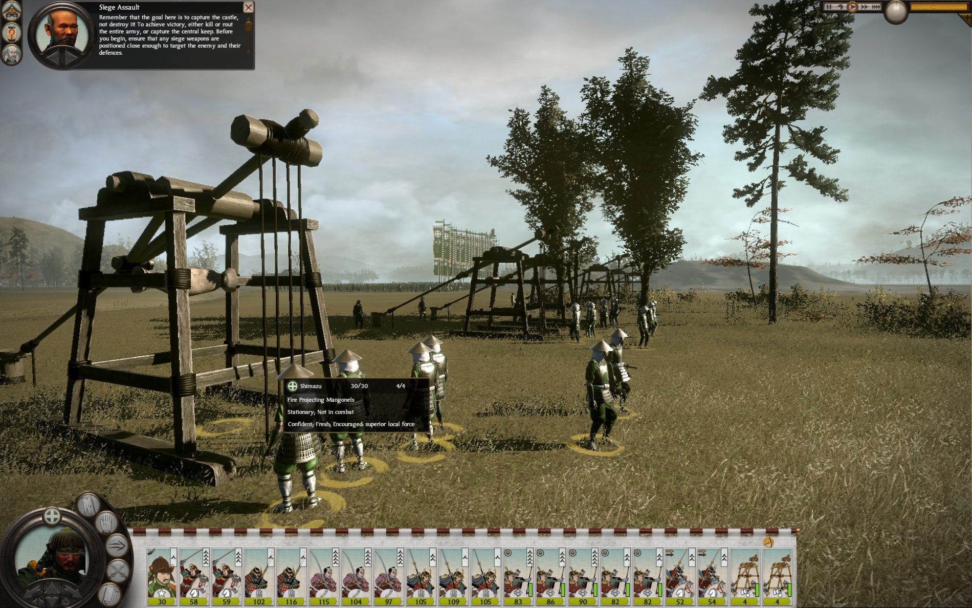 Free Total War Shogun 2