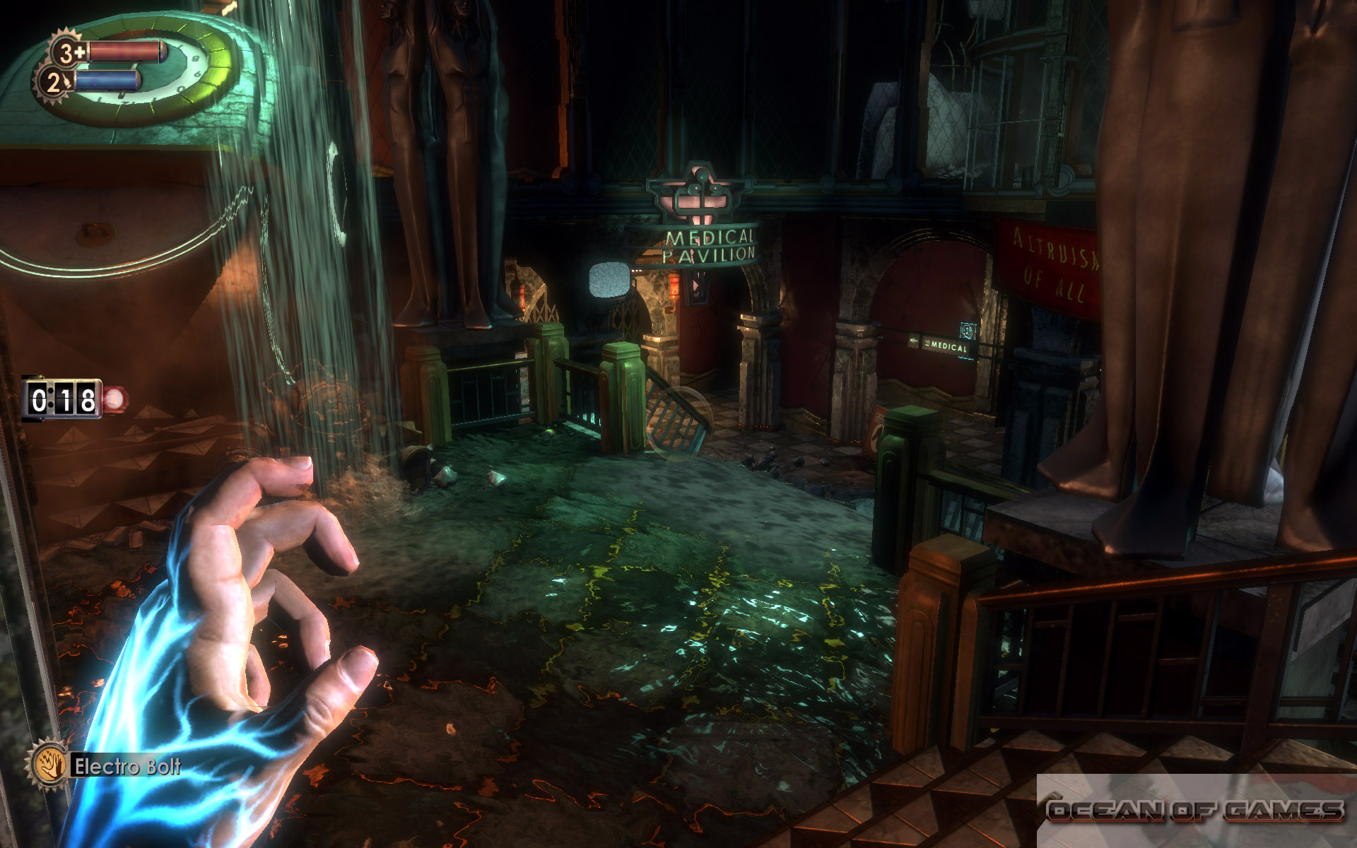 Bioshock 1 Features
