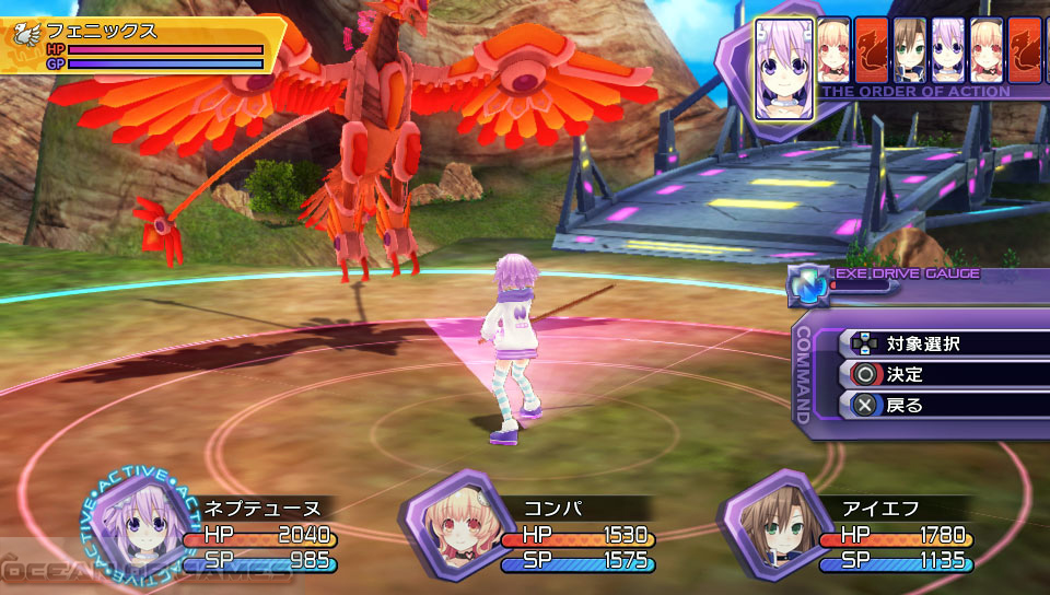 Hyperdimension Neptunia Re Birth1 Setup Free Download