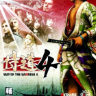 Way of The Samurai 4 Free Download