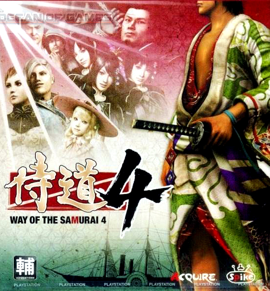 Ocean of games » way of the samurai 4 free download.