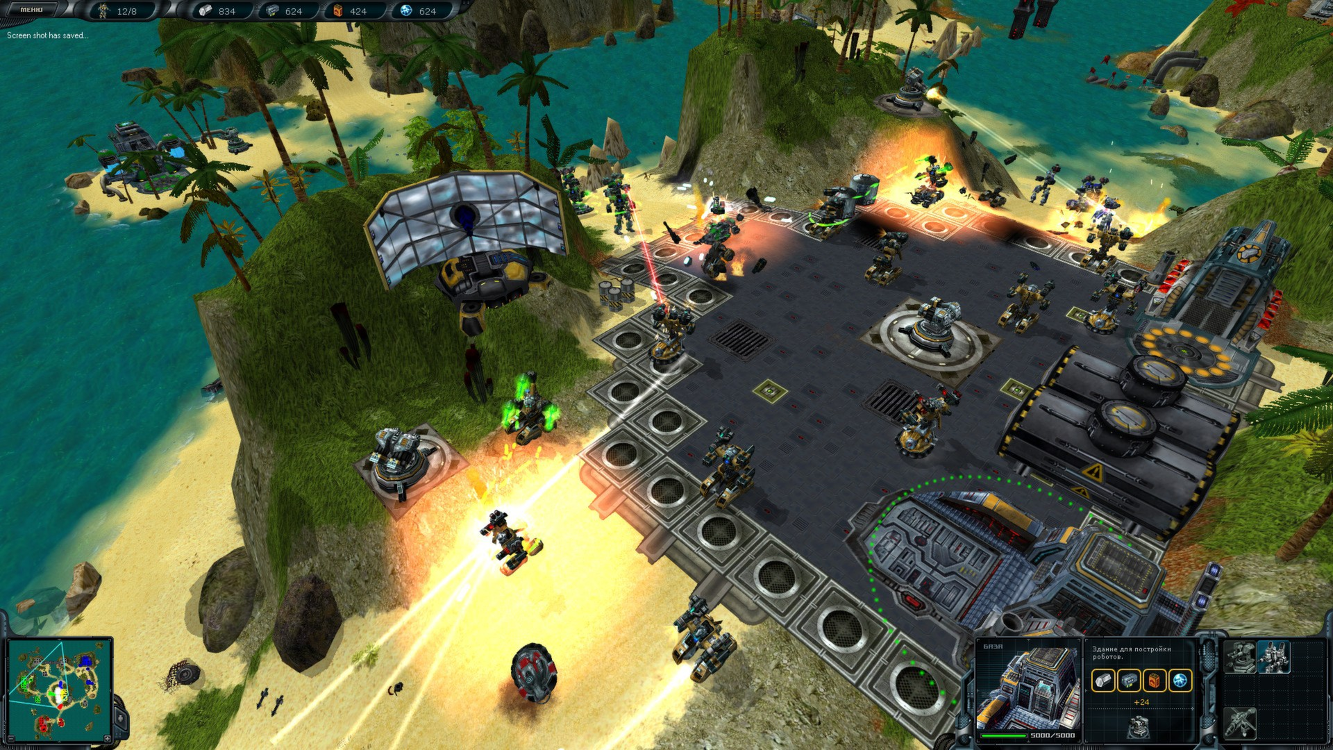 Space Rangers HD A War Apart Download For Free