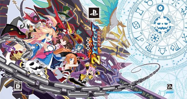 Mugen Souls Z Download For Free