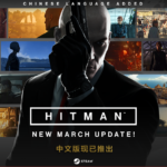 HITMAN With All DLC And Updates Free Download