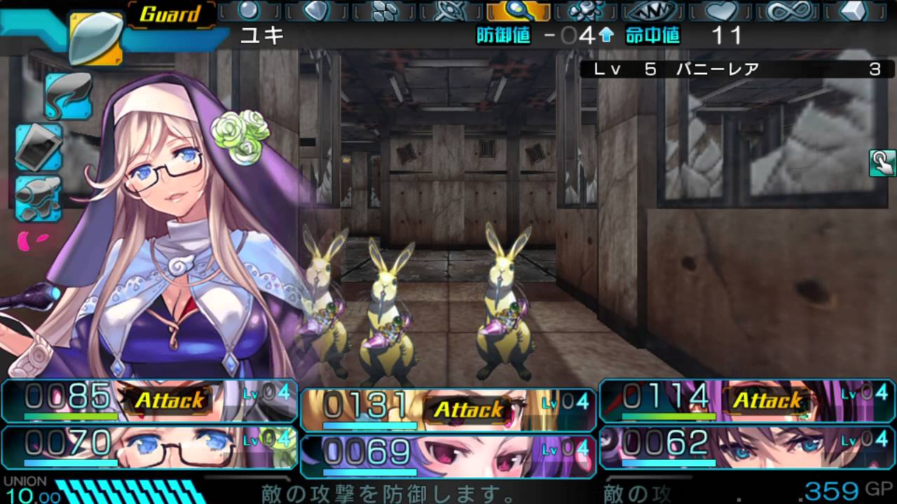 Operation Abyss New Tokyo Legacy Setup Free Download