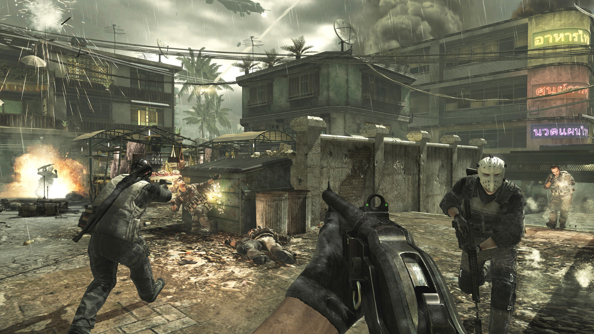 Call of Duty Modern Warfare 3 Features