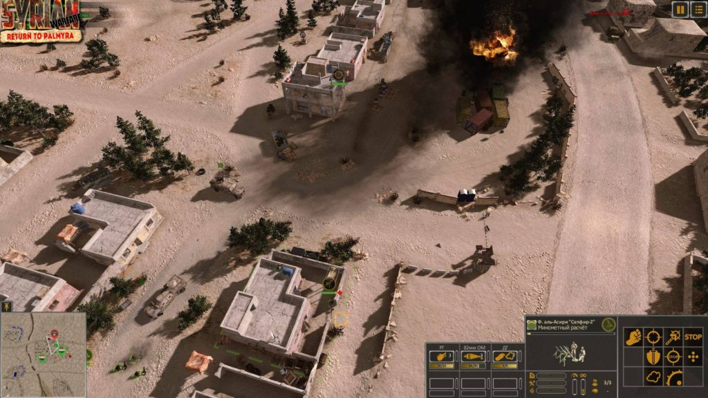 Syrian Warfare Return to Palmyra Free Download