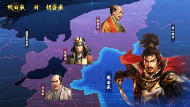 Nobunagas Ambition Taishi Free Download