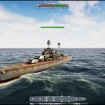 Victory At Sea Pacific Free Download
