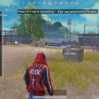 PUBG Hack Download Memory Loader For PC Emulator – Season 11